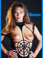 Tamara is a COUGAR