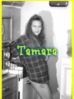 Tamara is in Chicago burbs